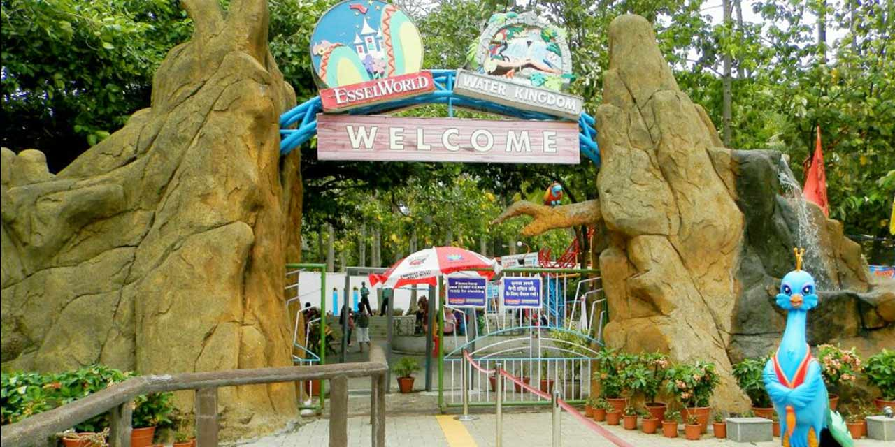 Essel world mumbai timings entry fee ticket price images essel world mumbai timings entry fee ticket price images information gumiabroncs Choice Image